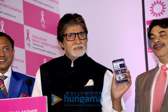 स्तन कैंसर ऐप के शुभारंभ में शामिल हुए अमिताभ बच्चन और पामेला चोपड़ा