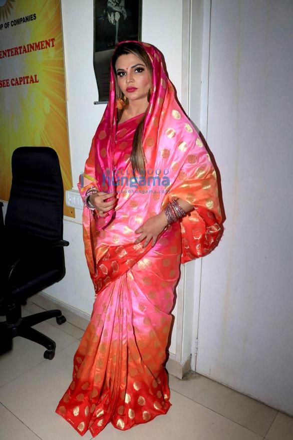 प्रेस कॉंफ़्रेंस में शामिल हुईं राखी सावंत