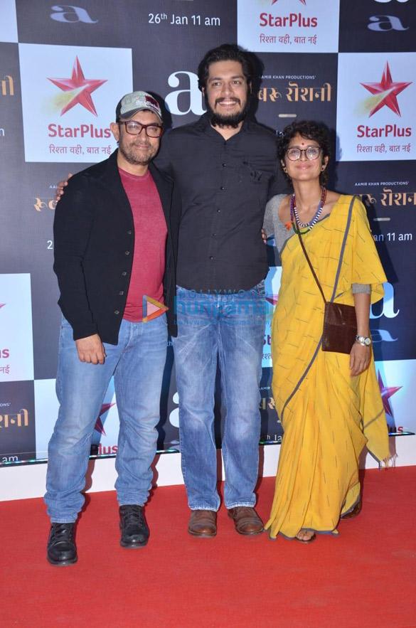 आमिर खान, परिणीति चोपड़ा और अन्य रुबरु रोशनी की स्क्रीनिंग में नजर आए