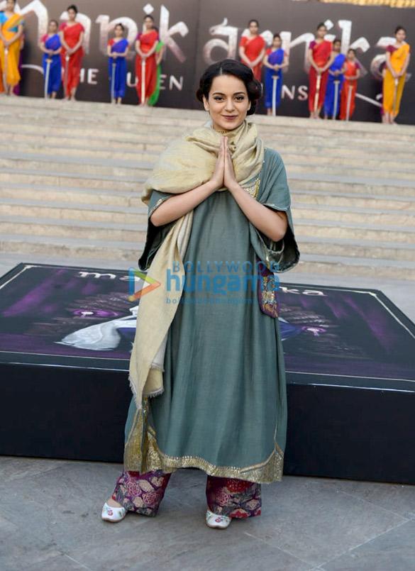 कंगना रनौत ने अपनी फ़िल्म मणिकर्णिका के म्यूजिक लॉंच की शोभा बढ़ाई