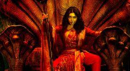 Durgamati: The Myth Movie Review: कितना डरा…